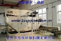DNY500-2500带式压滤机