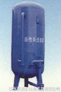 HG活性碳过滤器