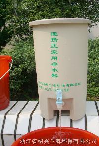LJD便携式家用净水器