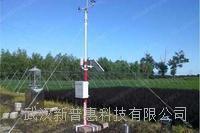 PH-1 自动气象站 环境监测站 PH-1