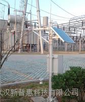 PH-DZ 电力微气象站(变电站气象观测站) PH-DZ