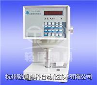 YQ-Z-48A白度颜色测定仪 YQ-Z-48A