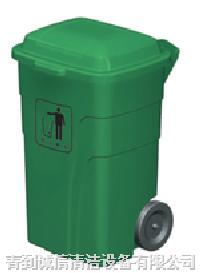 70L垃圾桶