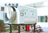 CR-12MLYJ垃圾处理设备