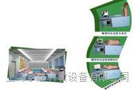 网络多媒体全自动多种穿刺模拟教学系统(学生机)