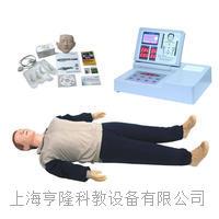 液晶彩显高级电脑心肺复苏模拟人 KAH/CPR590S