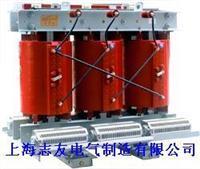 SCB10环氧树脂浇注干式变压器