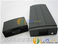 36V 10aH 磷酸铁铝电动自行车电池 OSN-BX-3610