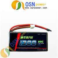 7.4V 1300MAH Li-poly RC Battery Pack