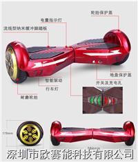 智能双轮扭扭车电池