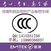 LED路灯驱动CCC认证50W 70W 120W 180W 280W