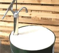 BREG油桶蓋墊 BREG,7014