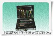 煤矿专用防爆工具箱 35件Security Tools