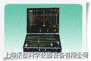 石化专用防爆工具箱 46件safety Tools