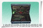 燃油运输专用防爆工具箱 52件safety Tools
