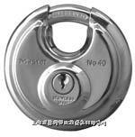 防腐蝕包鉤不銹鋼掛鎖  Master lock,40MCND