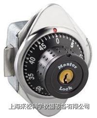 嵌入式密碼鎖/更衣柜密碼鎖 Master lock,1670、1671、1652等