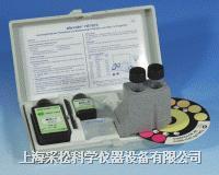 亚硝酸盐测试盒 920063,0.00-0.10mg/L