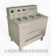 手動恒溫洗片機 CN120