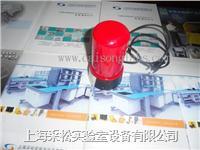 洗膠片專用燈 CN771