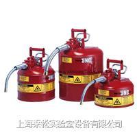 19升带软管安全罐II型 7250130Z
