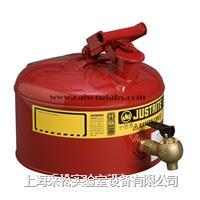 带08540龙头的红色安全罐 7225140
