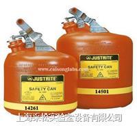 耐腐蚀安全罐14261 14261