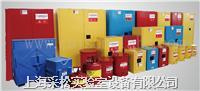 化学品安全储存柜 CN10040 CN10100 CN10120 CN10220 CN10300 CN10450