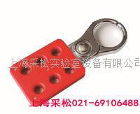 铝制六联锁具 CS33150,CS33160