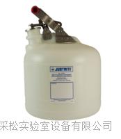 9.5L广口自动关闭式废物罐 12260