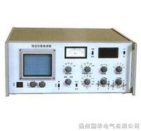 局部放电检测仪 GH9032