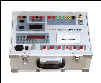 GKC-V型高压开关机械特性测试仪