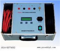 变压器直流电阻测试仪 ZGY-III