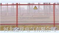 聚酯网-安全围网 1.0m×10m