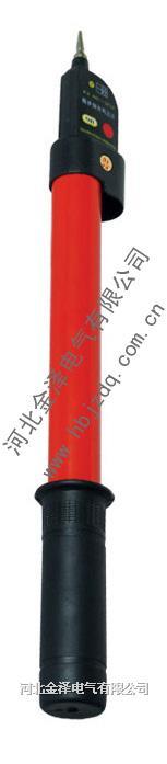 GDY-I 型高低压验电器 GDY-I  0.1-10KV