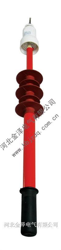 防雨型高压验电器 GDYF型0.1-500KV