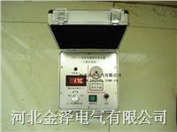 高压验电器发生器 GPF-10