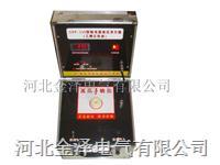 高压验电信号发生器 GPF-110