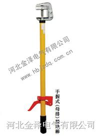 变电母排接地线  JDX-L-380V