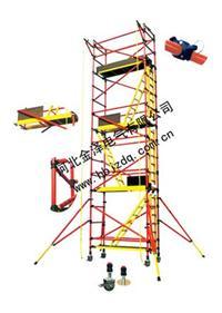 绝缘快装脚手架 JSJ2.0×0.85×(4-10米) JSJ2.0×1.35×(4-12米) JSJ2.0×1.5