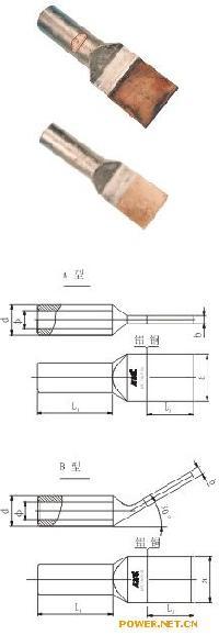 SYG压缩型铜铝过度设备线夹