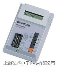掌上型数位IC测试器