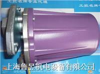 火焰探测器 C7015A1076,C7015A1092,C7015A1126,C7027A1023,C7035A