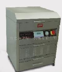 水洗树脂版制版机