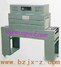 收缩机|热收缩包装机|收缩膜包装机|西安日上包