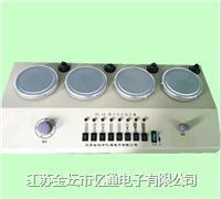 HJ-4多头磁力搅拌器 HJ-4