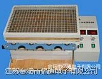 多功能调速振荡器 HY-3