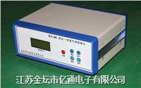四合一气体检测系统 ET-04