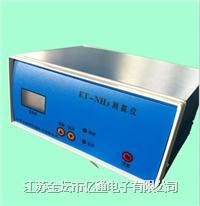 氨气检测仪 ET-NH3