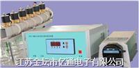 ETC-1000型全自动水质自动采样器 ETC-1000型